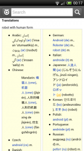 Wiktionary - Multiple translations