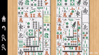 Mahjong - Gameplay view (3)