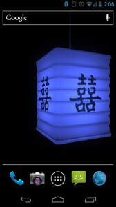 Lucky Paper Lantern Cube