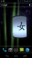 Lucky Paper Lantern Small Cylinder