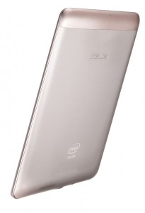 ASUS Fonepad in without camera Champagne Gold