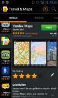 Yandex Store App Details