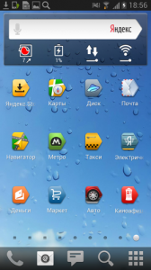 Yandex Store Widget