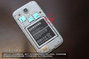 Galaxy S4 - Battery