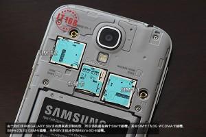 Galaxy S4 - Dual SIM and SD Card
