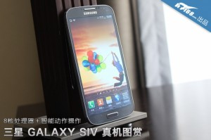 Galaxy S4 - Hero