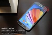 Galaxy S4 - Home Screen