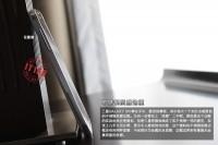 Galaxy S4 - Side Profile