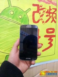 Samsung Galaxy S4 Leak (Front)