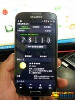 Samsung Galaxy S4 Leak (Antutu Benchmark Test)
