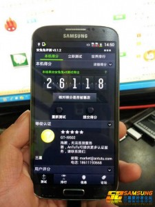 Samsung Galaxy S4 Leak (Antutu Benchmark Test)