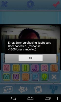 My Photo Sticker - In-app purchase error 2