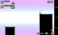 Mr AahH!! - Gameplay (1)