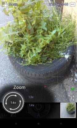 PerfectShot - Zoom control