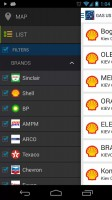 Gas US - Screenshot 2