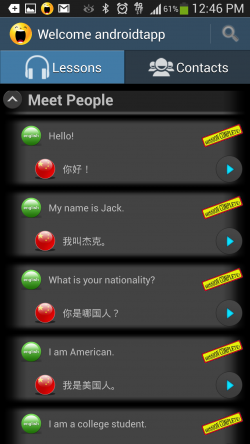 Spoken Chinese Teacher Free - Meet People Lessons