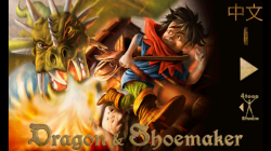 Dragon and Shoemaker - Start Menu