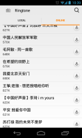 MiHome - Lots of Chinese language content