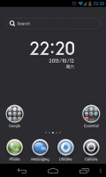 MiHome - Various homescreen and lockscreen themes (5)