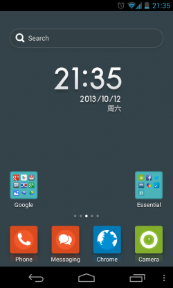 MiHome – Various homescreen and lockscreen themes (8)