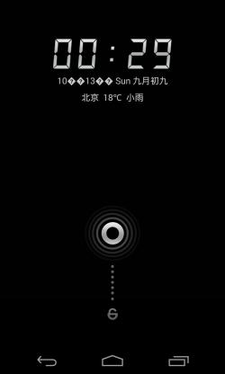 MiHome - Lock Screen
