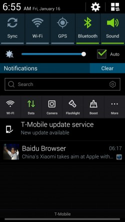 Baidu Browser - Hot News Notification Alert