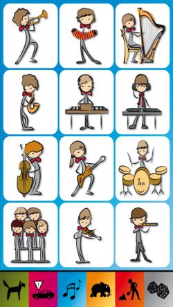 Babatoo Gallery - Instruments