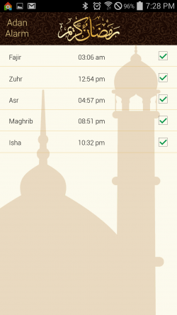 Ramadan Phone 2014 - Ada Alarms
