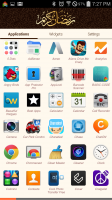 Ramadan Phone 2014 - App Drawer