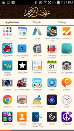 Ramadan Phone 2014 - App Drawer