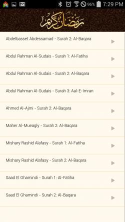Ramadan Phone 2014 - Famous Ramadan Recitals