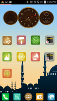 Ramadan Phone 2014 - Home Screen