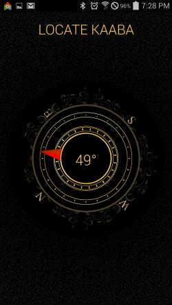 Ramadan Phone 2014 - Kabaan Compass