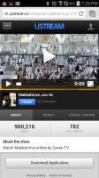 Ramadan Phone 2014 - Kabaan Live Ustream