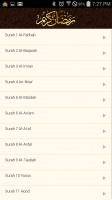 Ramadan Phone 2014 - List of Quran Recordings