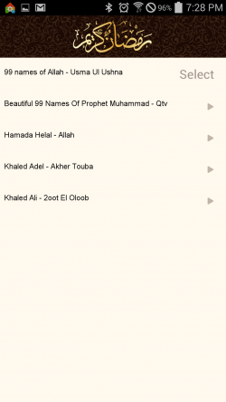Ramadan Phone 2014 - Ringtones