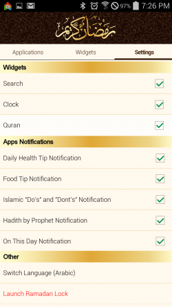Ramadan Phone 2014 - Settings