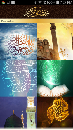 Ramadan Phone 2014 - Wallpapers
