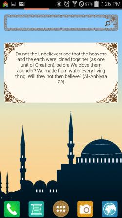 Ramadan Phone 2014 - Widgets