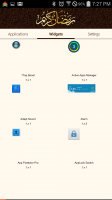 Ramadan Phone 2014 - Widgets Drawer