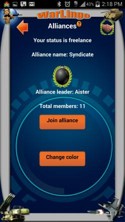 WarLingo - Alliances