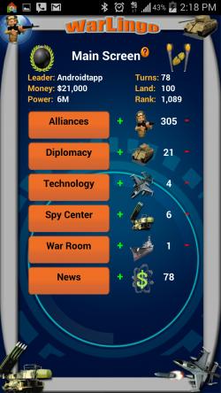 WarLingo - Multi-player Main Screen