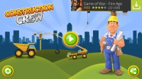 Construction Crew - Start Screen