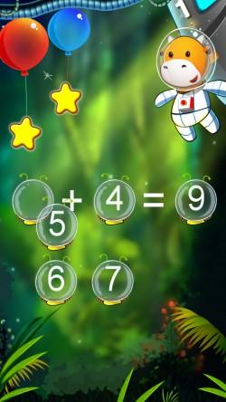 Kids Math 2 - Equations