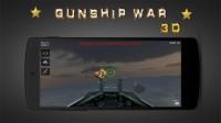 Gunship War 3D 1