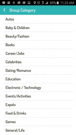 GUP - Categories