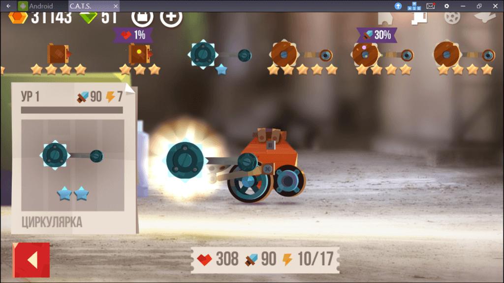 Снимок экрана (625)