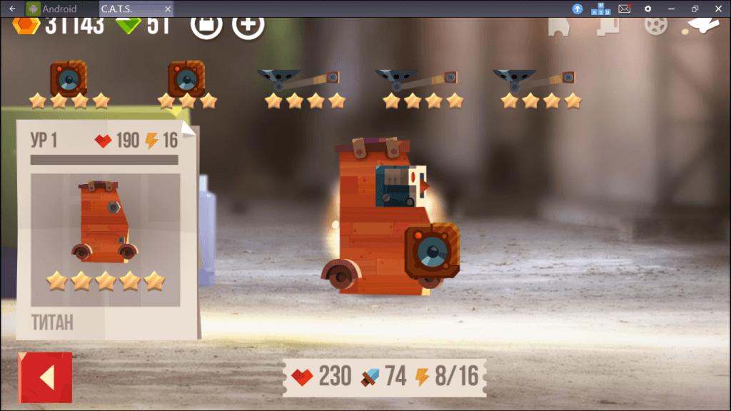 Снимок экрана (627)