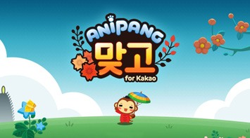 Anipang for Kakao