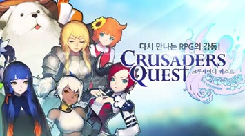 Crusaders Quest